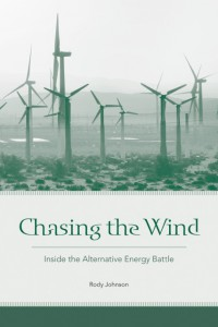 Wind Cover